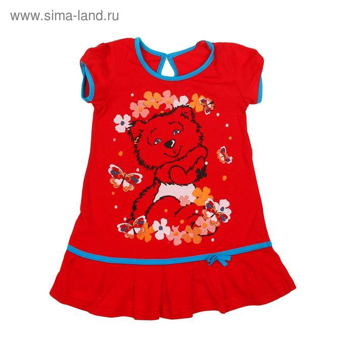 Платье для девочки, рост 86-92 см (52), цвет красный/аквамарин (арт. Д 0194)