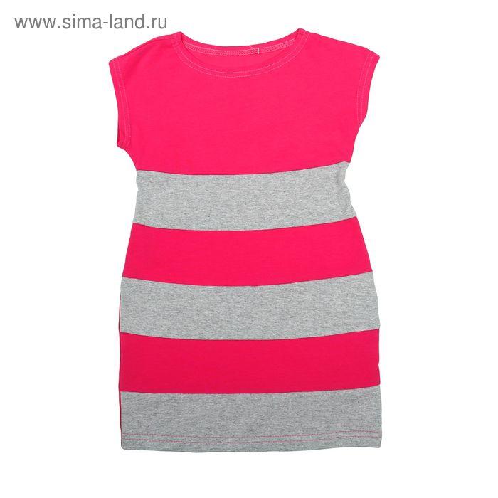 Платье для девочки, рост 86-92 см (52), цвет фуксия/серый (арт. Д 0196)