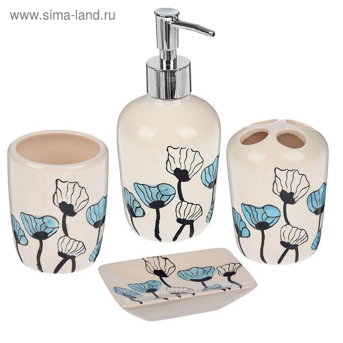 """Набор аксессуаров для ванной комнаты """"Маков цвет"""", 4 предмета"""