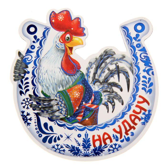 Открытка с петухом символ года