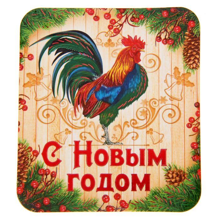 Старые открытки с годом петуха