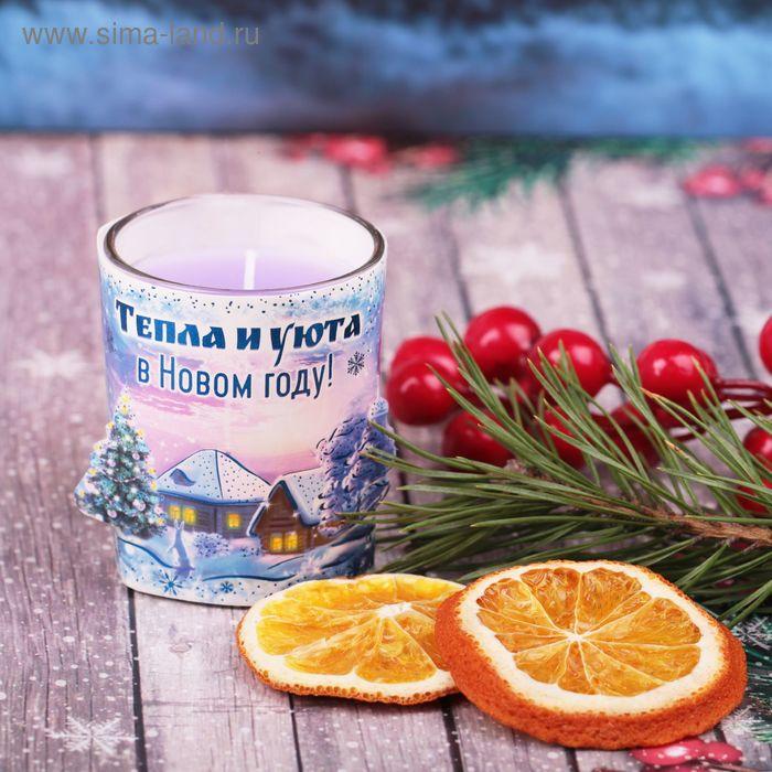 """Свечи в стеклянном стаканчике """"Тепла и уюта в Новом году"""""""