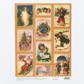 "Decoupage card ""Vintage New year"", 21 × 29,7 cm"