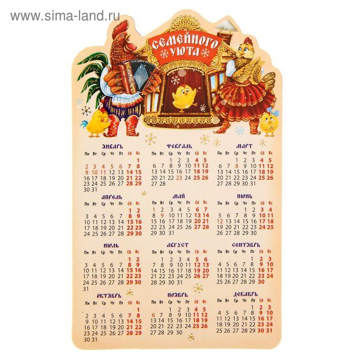 """Магнит- календарь """"Семейного уюта"""""""