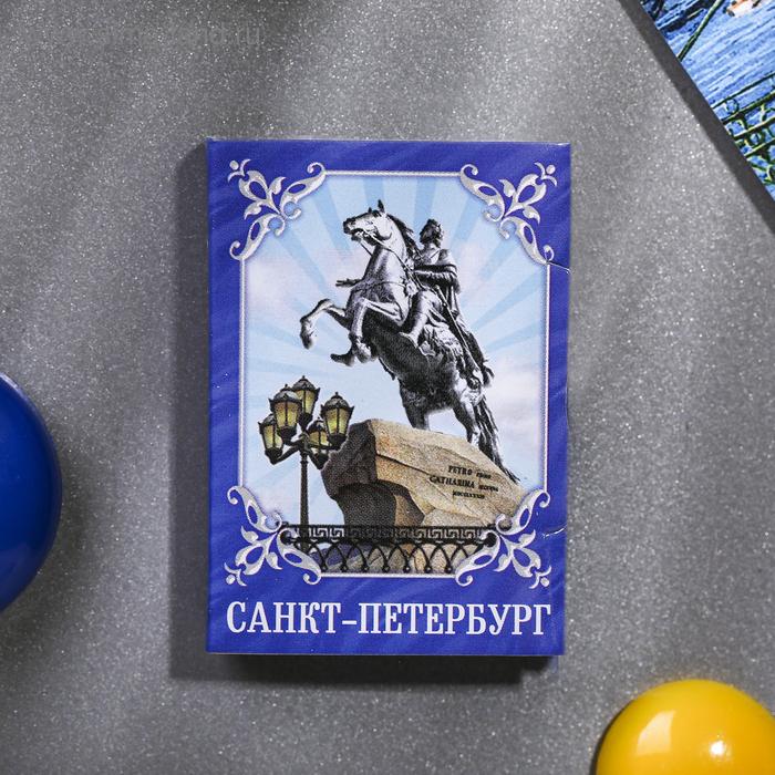 """Магнит-книга """"Санкт- Петербург"""", 11 достопримечательностей"""