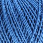 Голубой 1603
