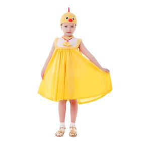 """Карнавальный костюм """"Цыплёнок"""", сарафан из плюша, шапка, р-р 56, рост 98-104 см"""