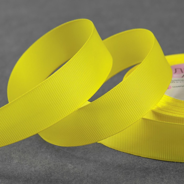 Лента репсовая, 25мм, 22±1м, №15, цвет жёлтый