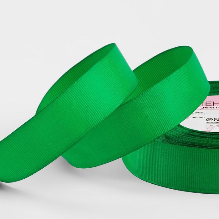 Лента репсовая, 25мм, 22±1м, №19, цвет зелёный