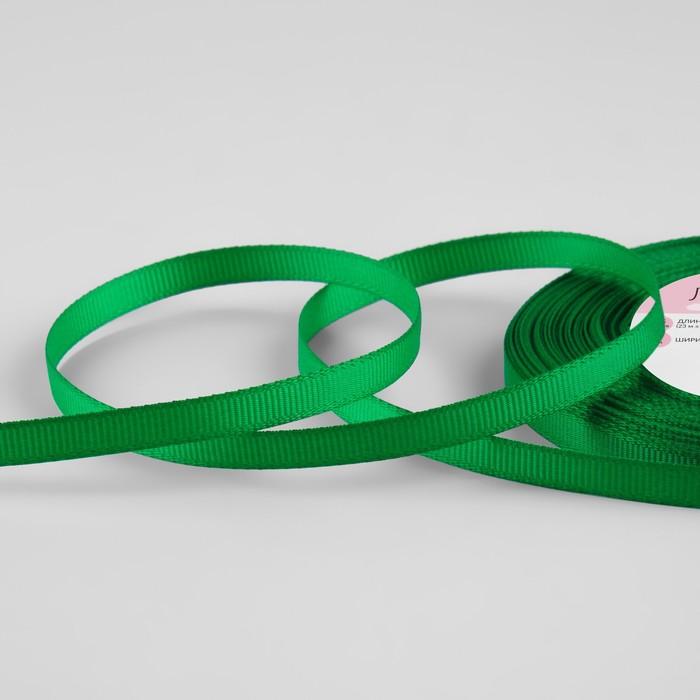 Лента репсовая, 6мм, 22±1м, №19, цвет зелёный