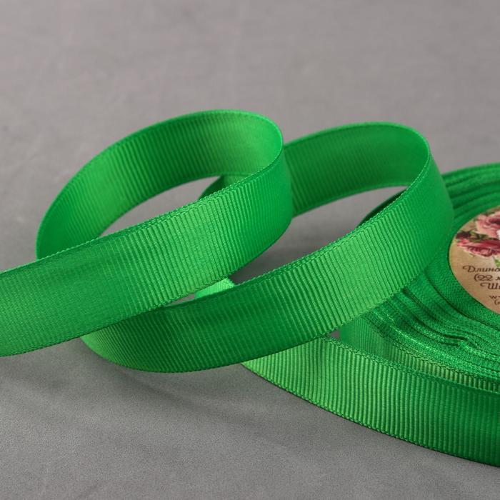Лента репсовая, 15мм, 22±1м, №19, цвет зелёный