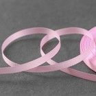 Лента репсовая, 6 мм, 23 ± 1 м, цвет розовый №04