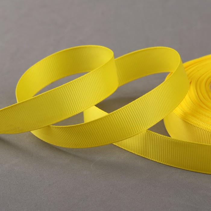 Лента репсовая, 15мм, 22±1м, №15, цвет жёлтый