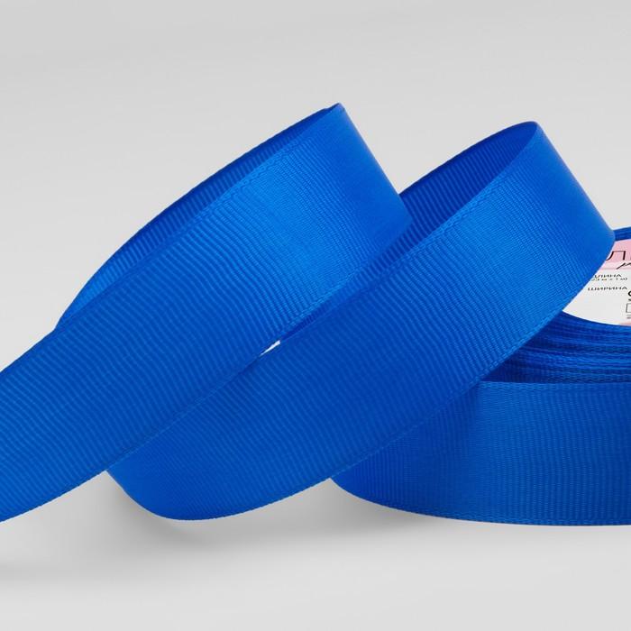 Лента репсовая, 25мм, 22±1м, №40, цвет синий