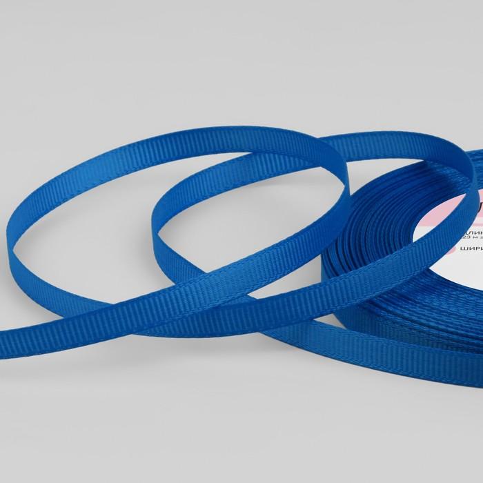 Лента репсовая, 6мм, 22±1м, №40, цвет синий