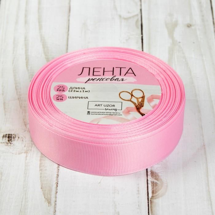 Лента репсовая, 25мм, 22±1м, №04, цвет розовый