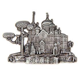 Магнит металлический «Воронеж» Ош