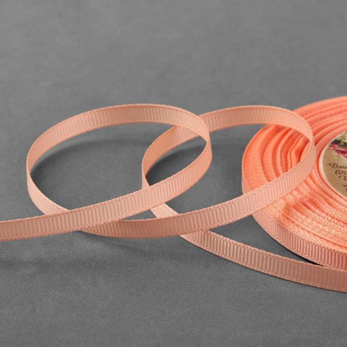 Лента репсовая, 6мм, 22±1м, №07, цвет персиковый