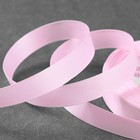Лента репсовая, 15 мм, 22±1 м, №04, цвет светло-розовый