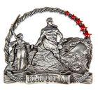 Магнит металлический «Волгоград»