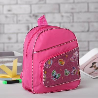 """Рюкзак детский на молнии """"Бабочки"""", 1 отдел, наружный карман, розовый"""