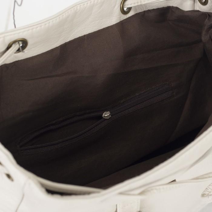 Рюкзак молодёжный, отдел на шнурке, 2 наружных кармана, 2 боковых кармана, цвет молочный - фото 440967521