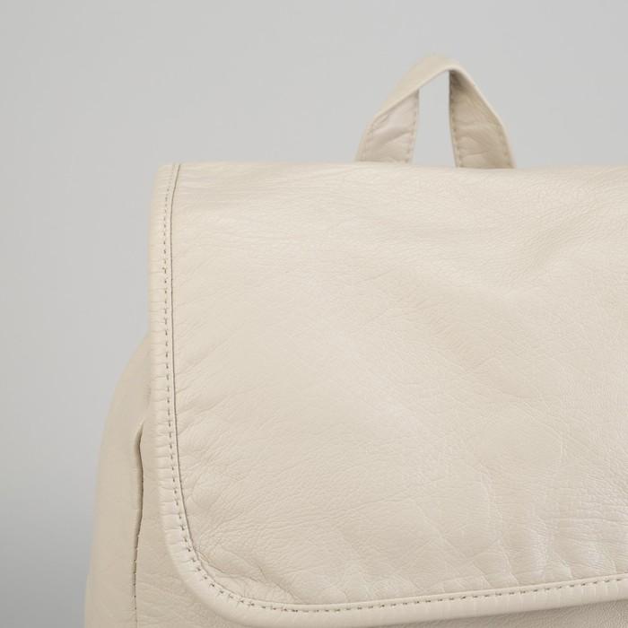 Рюкзак молодёжный, отдел на шнурке, 2 наружных кармана, 2 боковых кармана, цвет молочный - фото 440967522