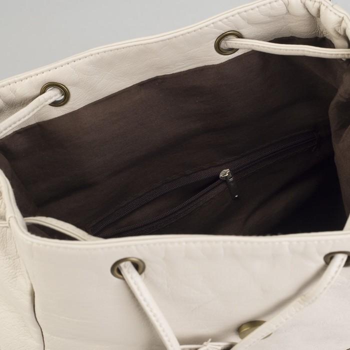 Рюкзак молодёжный, отдел на шнурке, 2 наружных кармана, 2 боковых кармана, цвет молочный - фото 440967523