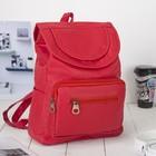 Рюкзак молодёжный, отдел на шнурке, 2 наружных кармана, 2 боковых кармана, цвет красный