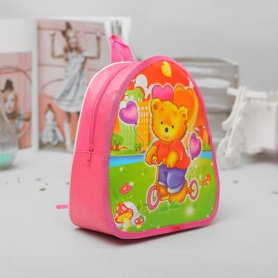 """Рюкзак детский на молнии """"Мишка"""", 1 отдел, цвет малиновый"""