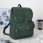 Рюкзак молодёжный, отдел на шнурке, 2 наружных кармана, цвет зелёный