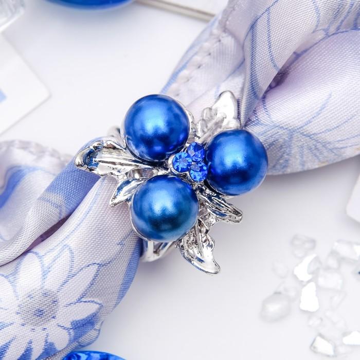 """Кольцо для платка """"Черничка"""", цвет синий в серебре"""