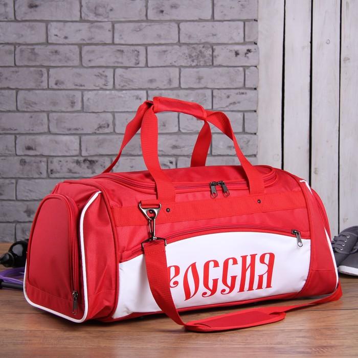 Сумка спортивная, 2 отдела на молнии, 2 наружных кармана, цвет красный