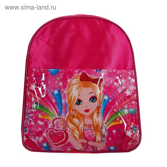 """Рюкзак детский на молнии """"Фейерверк"""", 1 отдел, 1 наружный карман, розовый"""