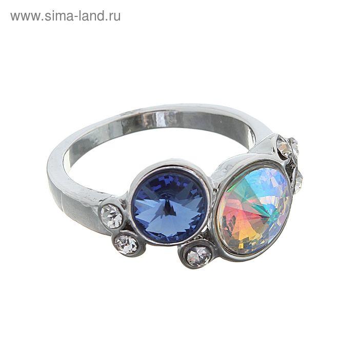 """Кольцо """"Сияние граней"""", круги, цвет радужно-синий в серебре, размеры 17,18.19"""