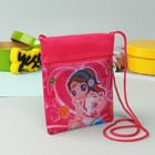 Children's bag with zipper, 1 Department, long lace, color pink