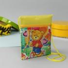 Сумка детская на молнии, 1 отдел, длинный шнурок, цвет жёлтый