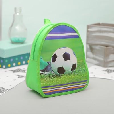 """Рюкзак детский на молнии """"Футбол"""", 1 отдел, цвет зелёный"""