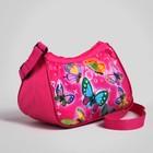 Children's bag with zipper, 1 division, adjustable strap, color pink
