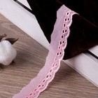 """Кружево """"Шитьё"""", ширина 30мм, 14±1м, цвет розовый"""