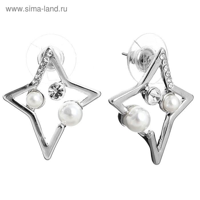 """Серьги с жемчугом """"Звезда"""", цвет белый в серебре"""