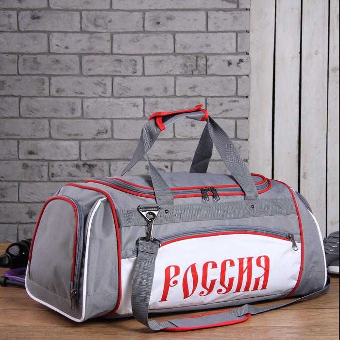 Сумка спортивная, 2 отдела на молнии, 2 наружных кармана, цвет серый