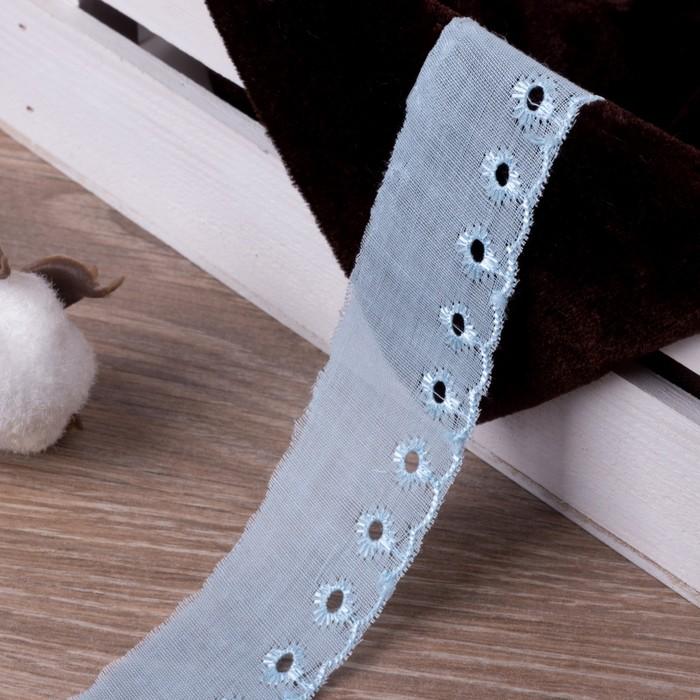 Кружево «Шитьё», 30 мм × 14 ± 1 м, цвет голубой
