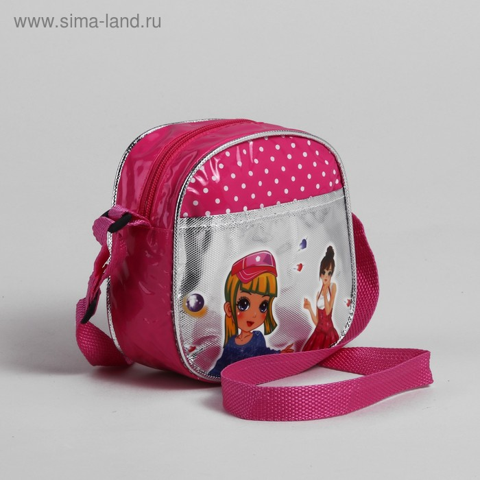 """Сумка детская на молнии """"Девочки"""", 1 отдел, 1 наружный карман, регулируемый ремень, цвет малиновый"""