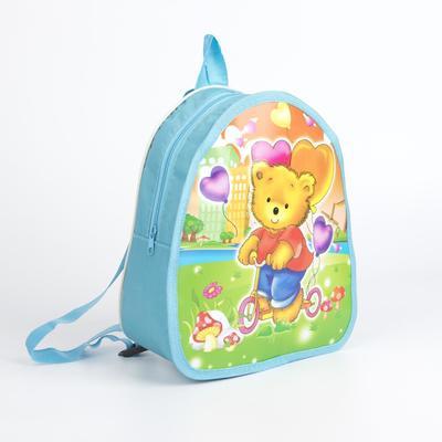 """Рюкзак детский на молнии """"Мишка"""", 1 отдел, голубой"""