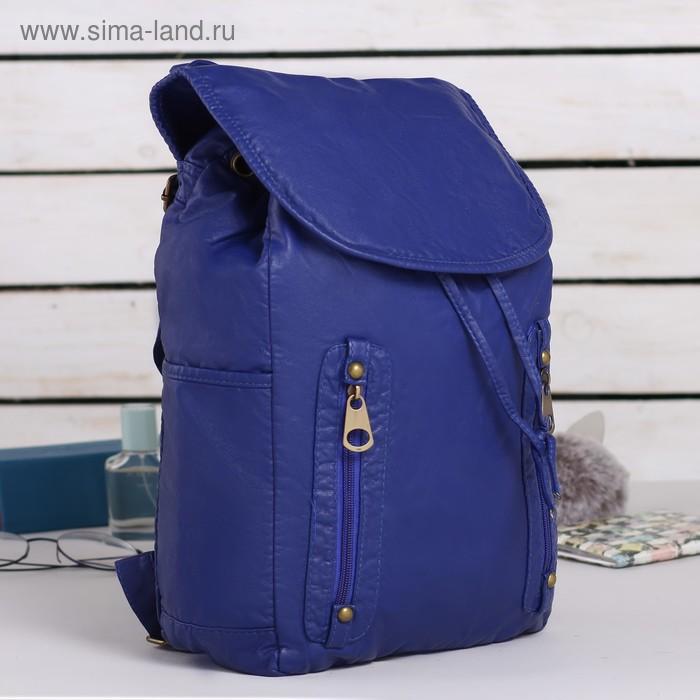 """Рюкзак молодёжный на шнурке """"Леонора"""", 1 отдел, 1 наружный и 2 боковых кармана, синий"""