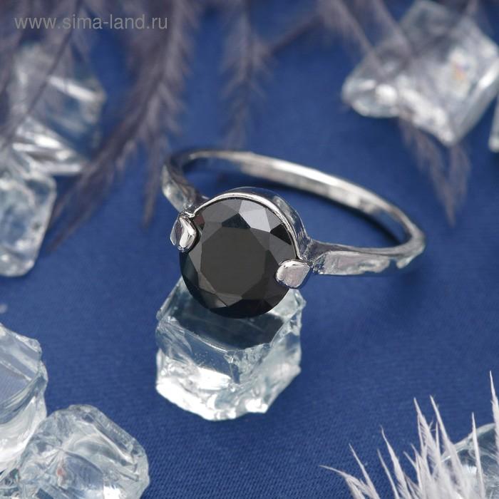 """Кольцо """"Сияние граней"""", круг малый, цвет чёрный в серебре, размер 17,18,19 МИКС"""