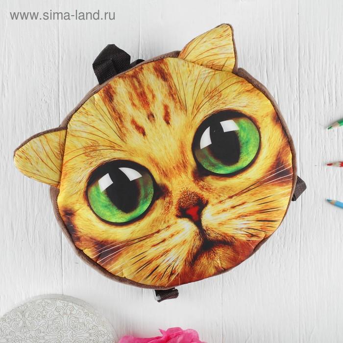 """Мягкий рюкзак """"Котик"""" зеленые глазки"""