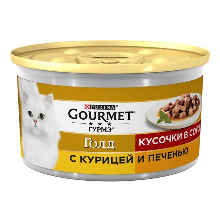 Влажный корм GOURMET GOLD для кошек, кусочки курица/печень, ж/б 85 г