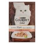 Влажный корм GOURMET ALCTE для кошек, лосось/овощи в подливе, пауч, 85 г